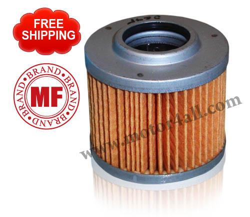 MF Oil Filter 3 4e4357476215f