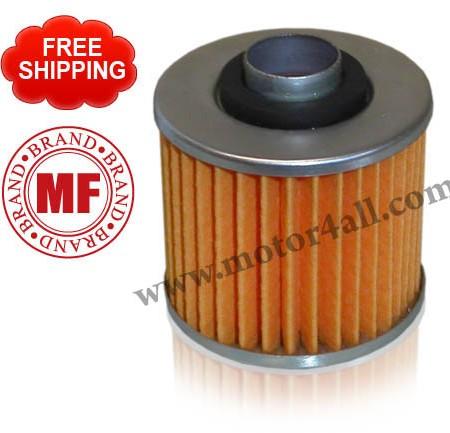 MF Oil Filter 3 4e4384ed61946