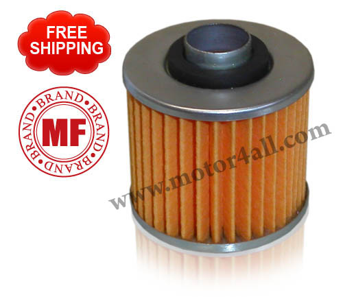 MF Oil Filter 3 4e4384ed61946