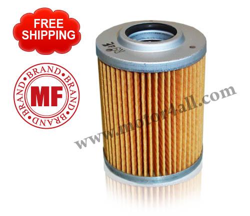 MF Oil Filter 3 4e438743e8904