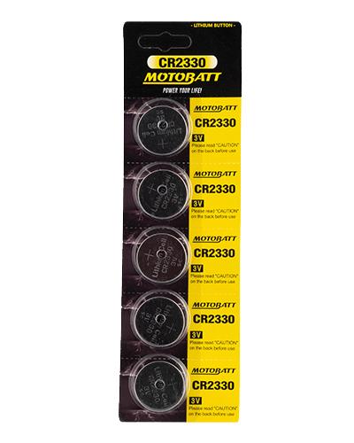 CR2330 BOX